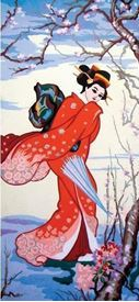 Picture of Japenese Lady 2